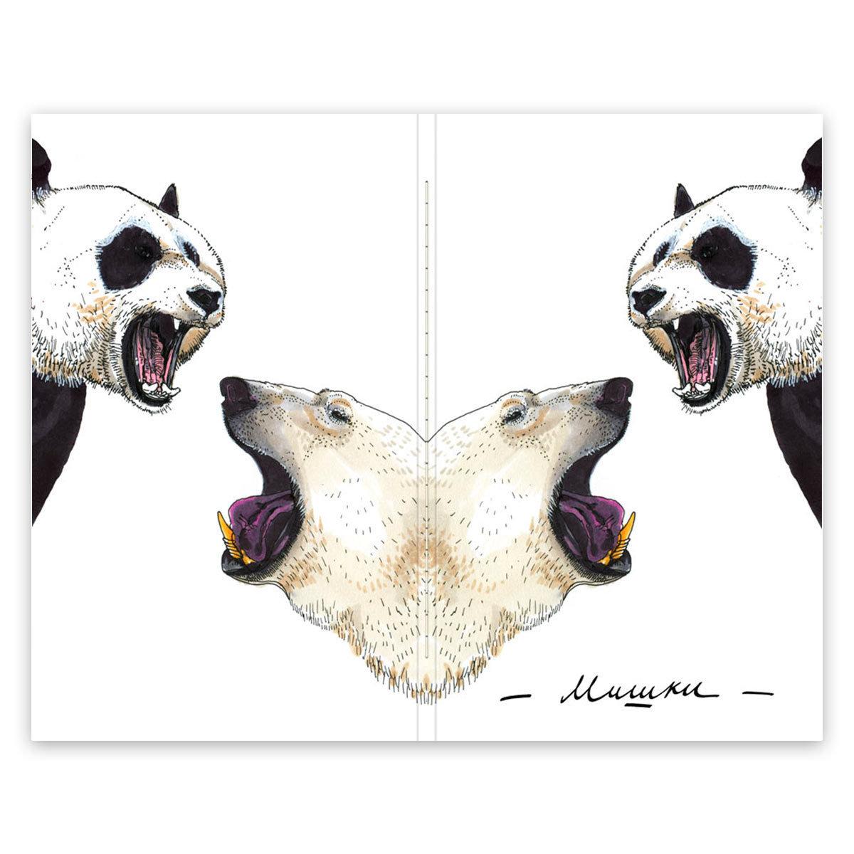 Купить Скетчбук Maxgoodz CLassic Fox and Owl Мишки А5, 32 л, 120 г, Россия