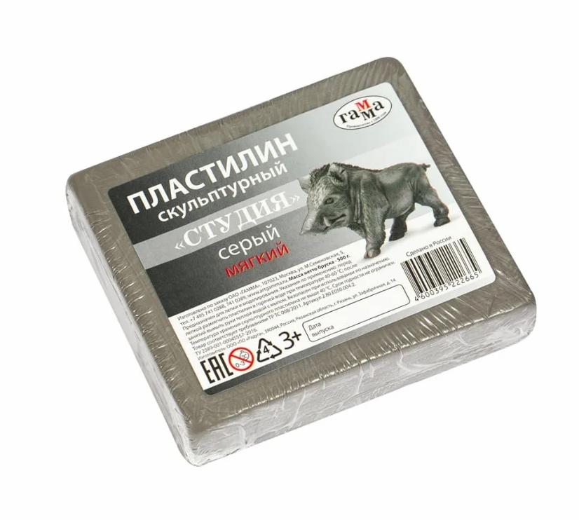 Пластилин скульптурный Гамма 500 г серый мягкий