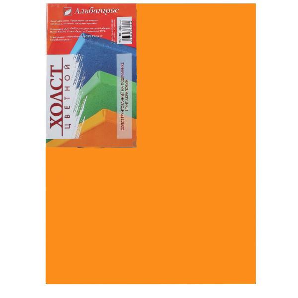 Купить Холст на подрамнике Альбатрос 30х40 см, грунт оранжевый, хлопок 100%, Россия