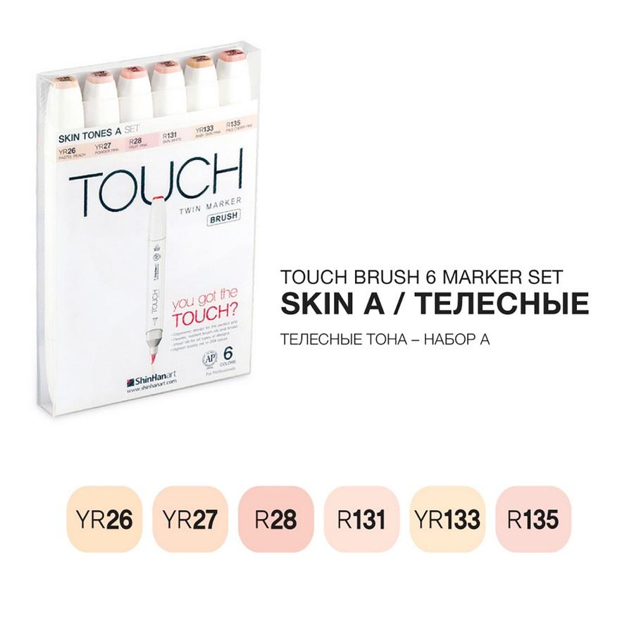 Купить Набор маркеров Touch Twin BRUSH 6 цв, телесные тона, ShinHan Art (Touch), Южная Корея