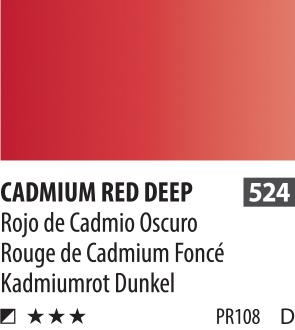 Акварель ShinHanart PWC extra fine 15 мл №524 Темно-красный кадмий фото