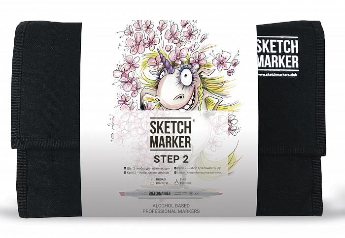 Купить Набор маркеров для начинающих Sketchmarker 24 Step 2- Шаг 2 (24 маркеров+сумка), Япония
