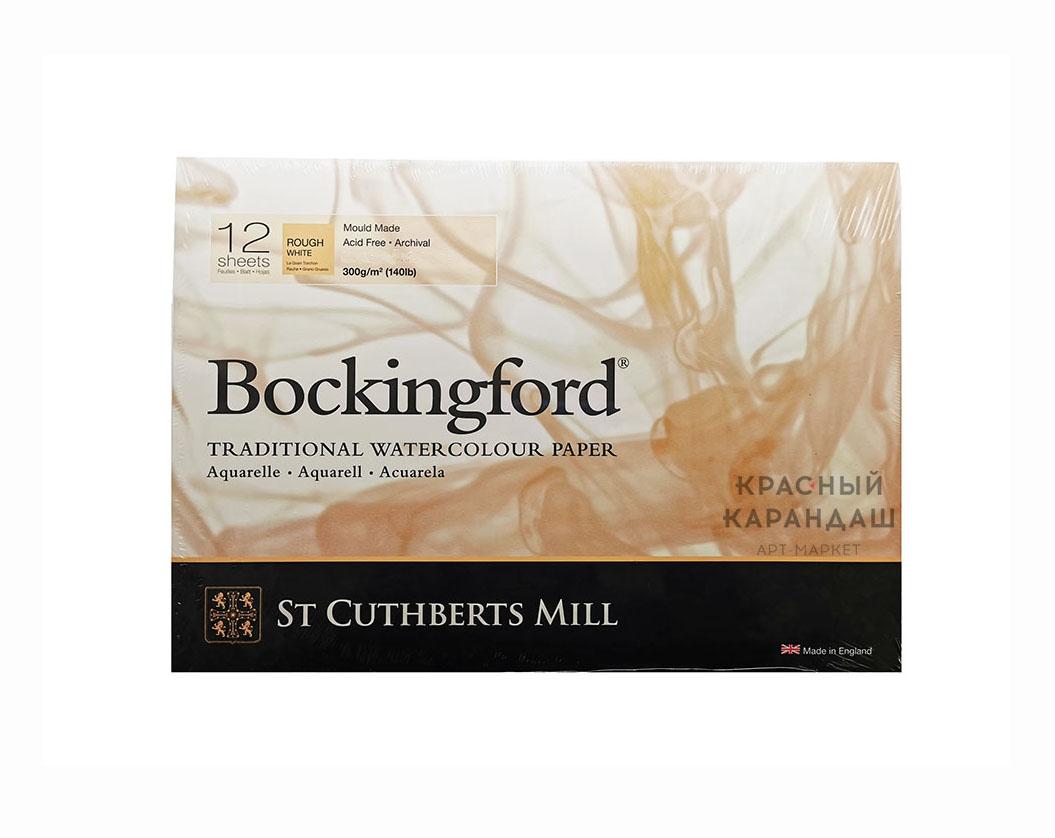 Купить Альбом-склейка для акварели Bockingford Rough крупное зерно 31х23 см 12 л 300 г белый, St Cuthberts Mill, Великобритания