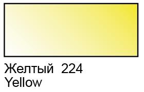 Купить Контур по стеклу и керамике Decola 18 мл Желтый перламутровый, Россия