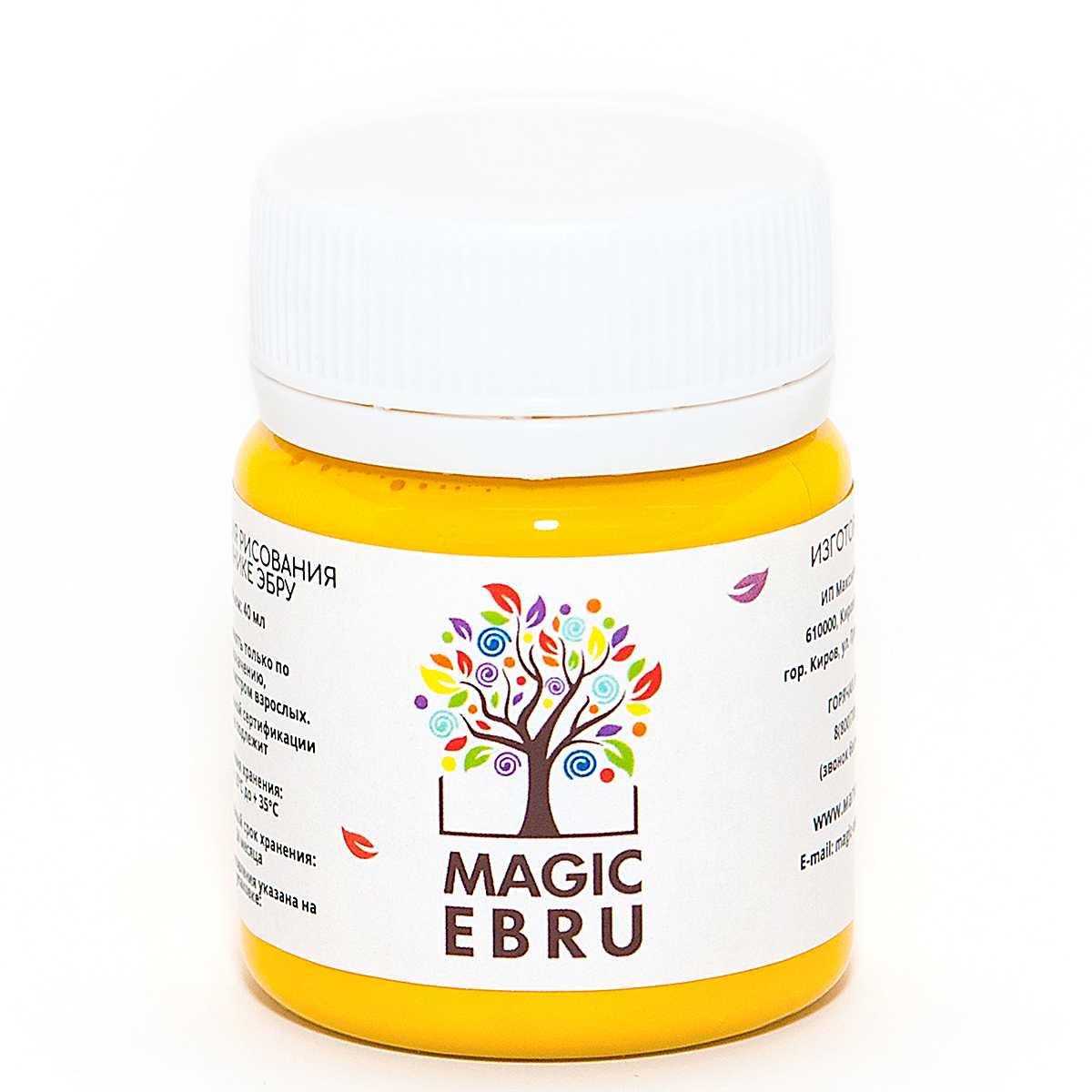 Купить Краска Magic EBRU 40 мл, желтая, Россия