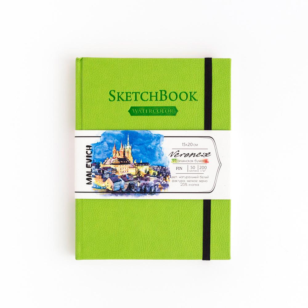 Купить Скетчбук для акварели Малевичъ Veroneze 15х20 см 200 г 50 л салатовый, Китай
