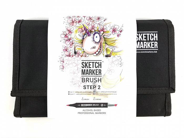 Купить Набор маркеров для начинающих Sketchmarker Brush 12 Step 2- Шаг 2 (24 маркеров+сумка), Япония