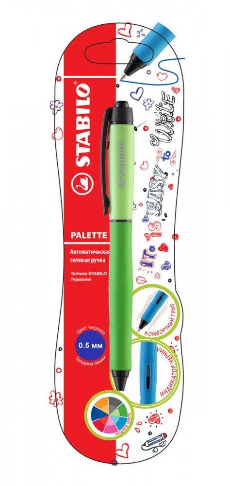 Купить Ручка гелевая автоматическая Stabilo PALETTE XF Синий, корпус зеленый, Германия
