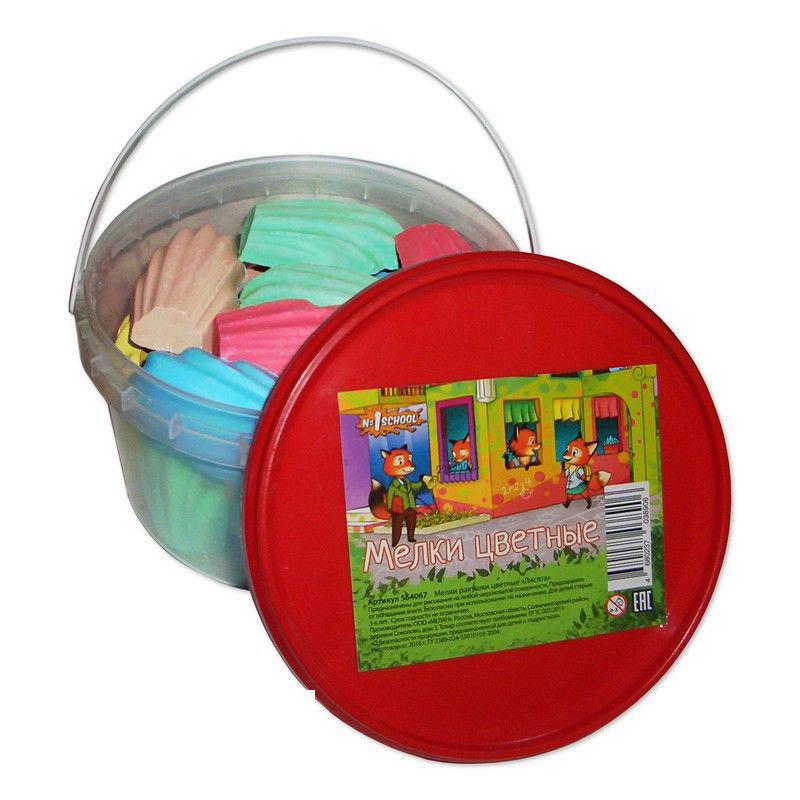 Купить Мел асфальтный №1 School Лисята цветные ракушки, пластиковое ведро, Россия