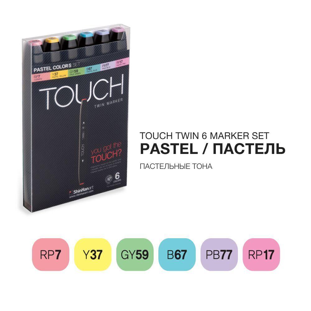 Купить Набор маркеров Touch Twin 6 цв, пастельные тона, ShinHan Art (Touch), Южная Корея