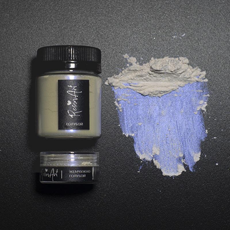 Купить Перламутровый пигмент для смолы ResinArt - жемчужно-голубой интерферентный 10 мл, Франция