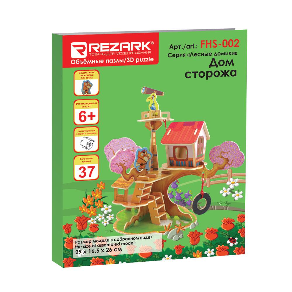 Купить Сборная модель из фанеры REZARK серия: Лесные домики Дом сторожа , Китай