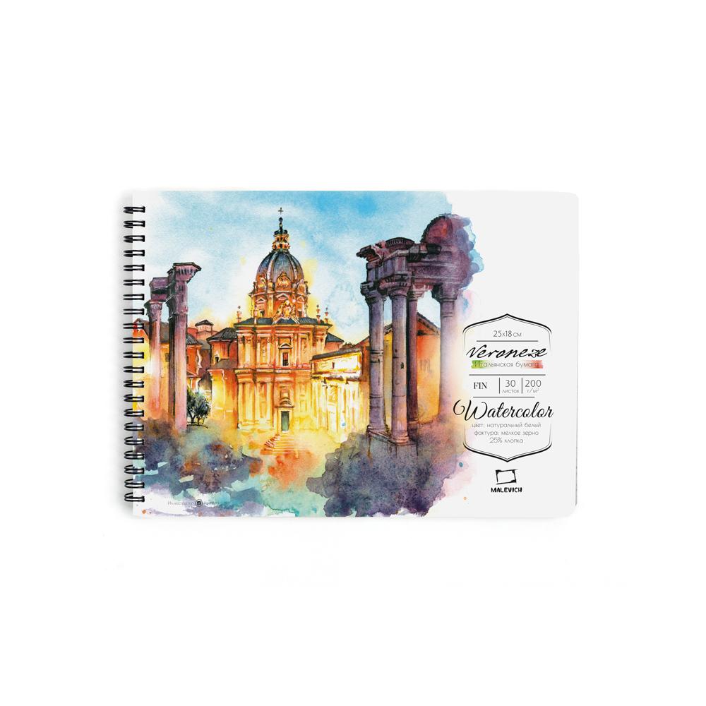 Купить Скетчбук для акварели Малевичъ Veronese Fin 25х18 см 30 л 200 г, Китай