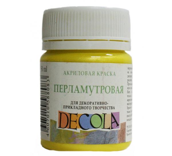 Купить Акрил Decola 50 мл перламутровый Желтый, Россия