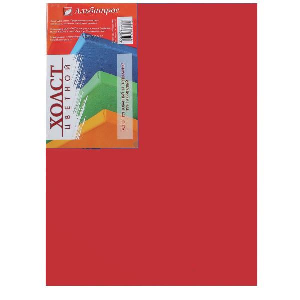 Купить Холст на подрамнике Альбатрос 30х40 см, грунт красный, хлопок 100%, Россия