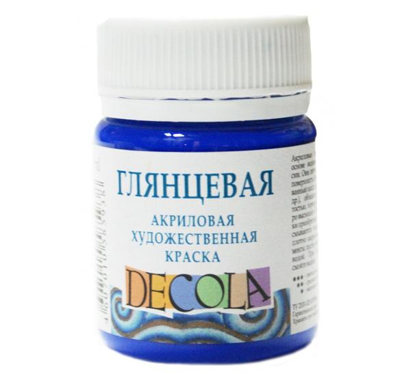 Купить Акрил Decola 50 мл глянцевый Голубой ФЦ, Россия