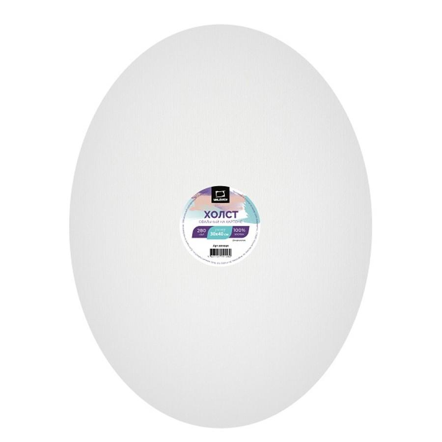 Купить Холст грунтованный на картоне Малевичъ, овальный, 30х40 см, Россия