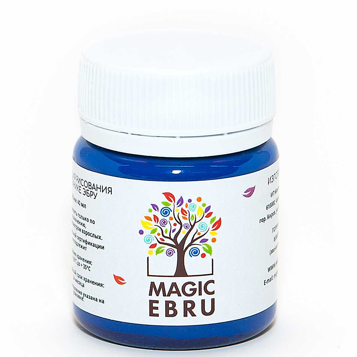Купить Краска Magic EBRU 40 мл, синяя, Россия