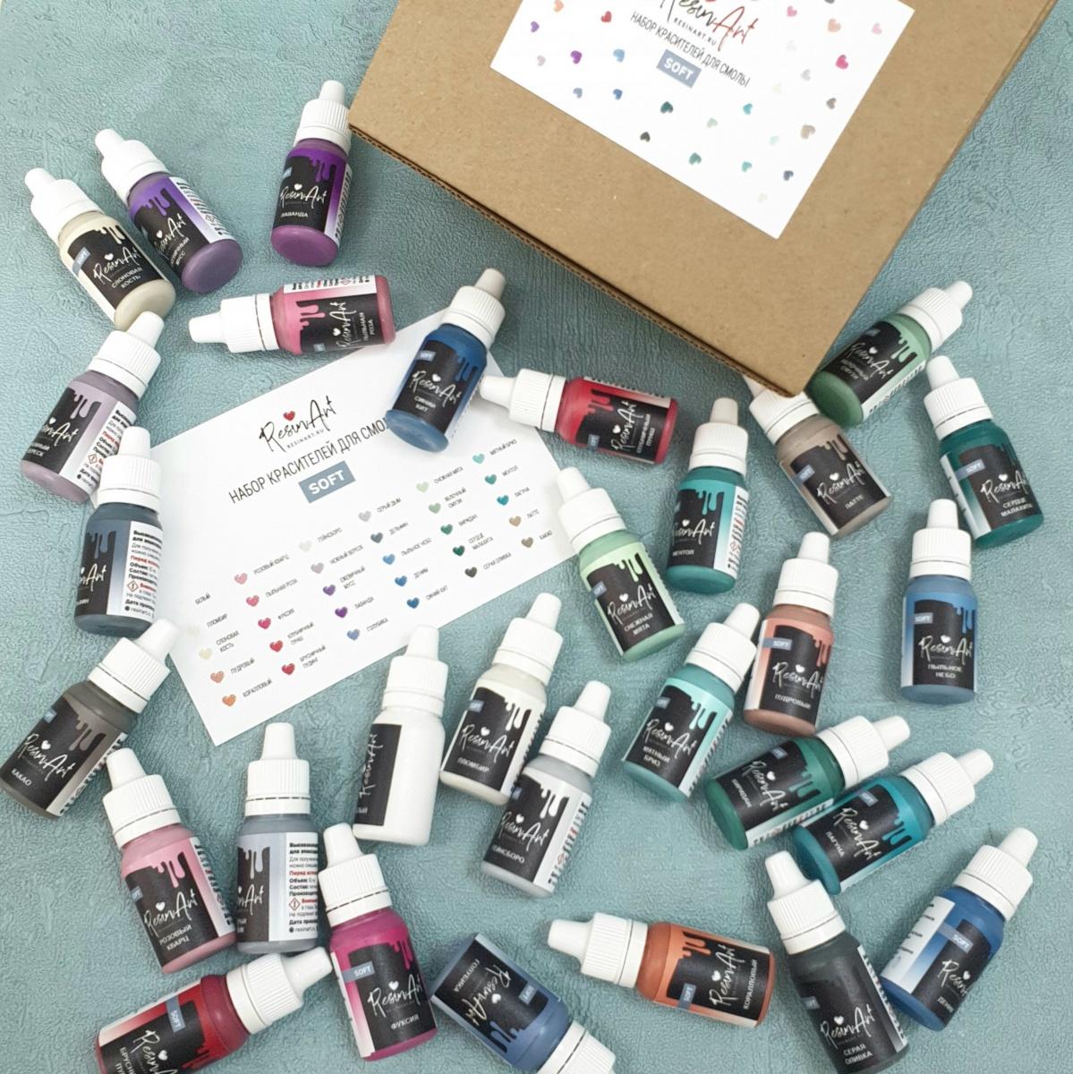 Купить Набор красителей ResinArt серия SOFT 30 цветов, Франция