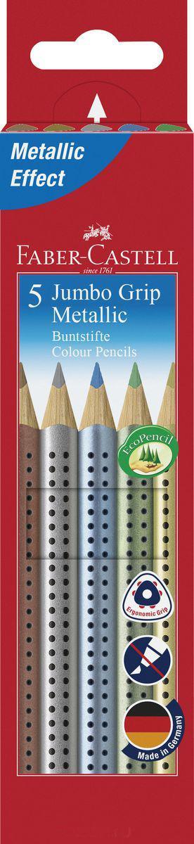 Набор карандашей цветных Faber-castell