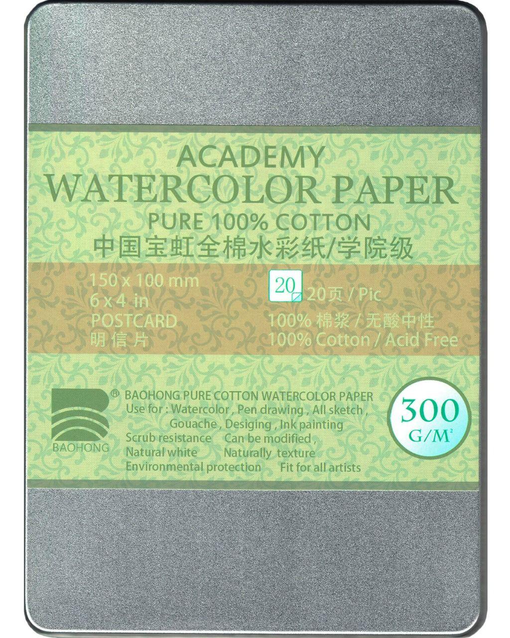 Купить Набор открыток в подарочной упаковке Baohong MIX 10x15 cм 20 л 300 г, хлопок, Китай