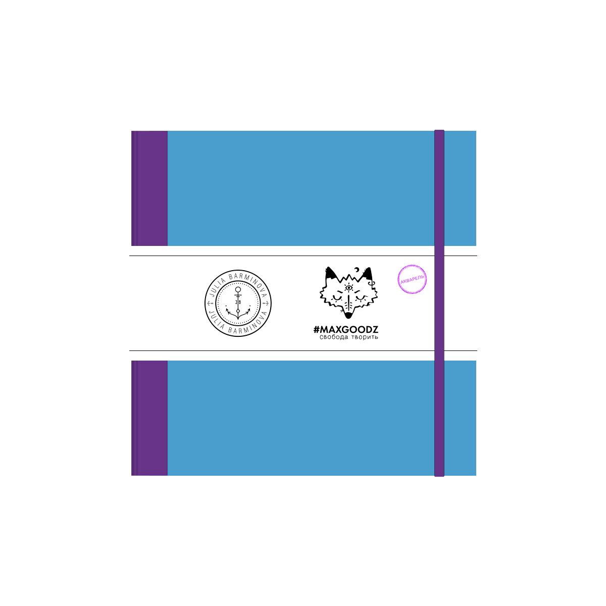 Купить Скетчбук для акварели Maxgoodz Aquarelle Pro Mini 100% Хлопок 18х18 см, 24 л, 300 г Голубой, Россия