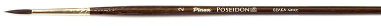 Кисть белка микс №2 круглая Pinax Poseidon 801 длинная ручка, Китай  - купить со скидкой