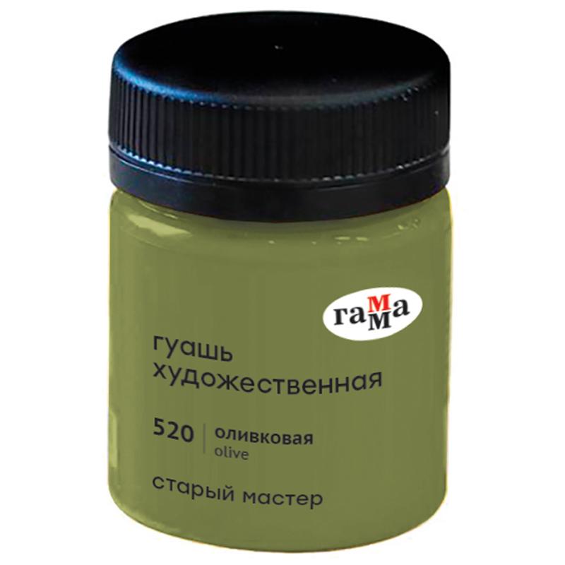 Купить Гуашь Гамма Старый Мастер 40 мл Оливковая, Россия