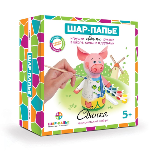 Купить Набор для творчества Шар-Папье Свинка , Мир правильных игрушек, Россия