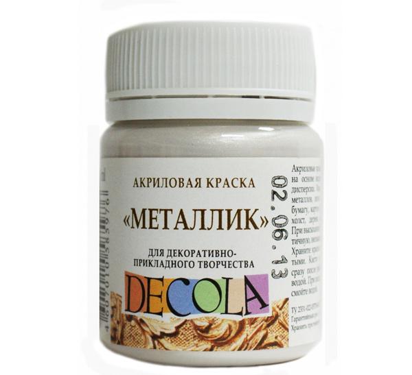 Купить Акрил Decola 50 мл перламутровый Серебристо-белый, Россия