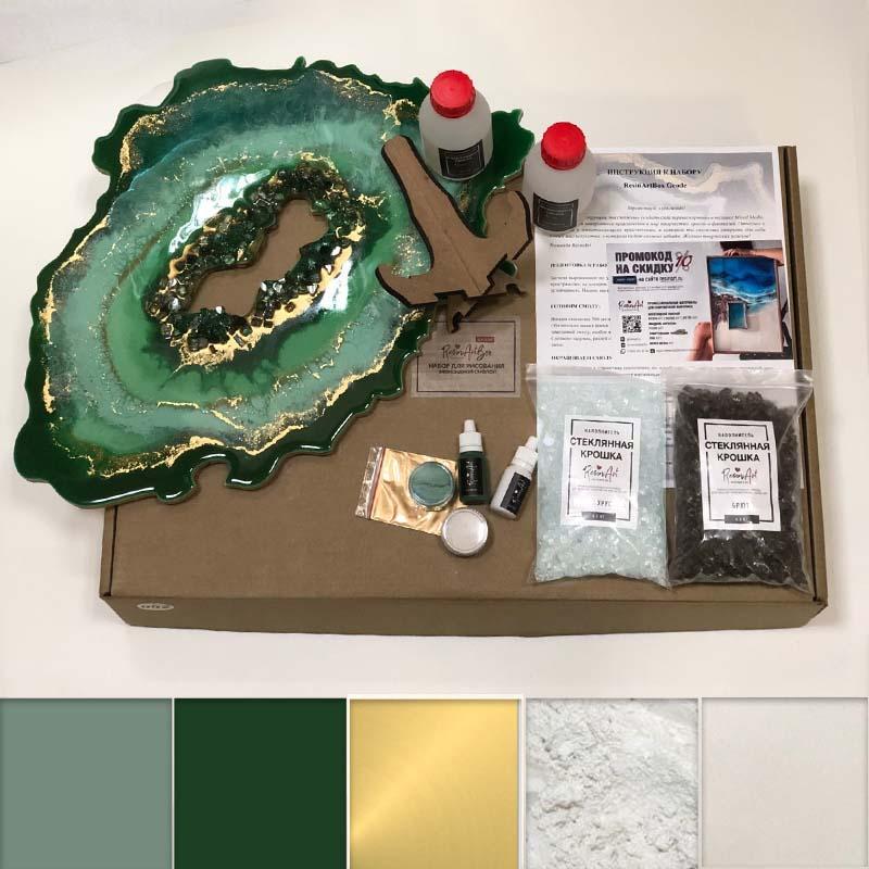 Купить Набор для создания картины из эпоксидной смолы ResinArtBox Geode 001 , Франция