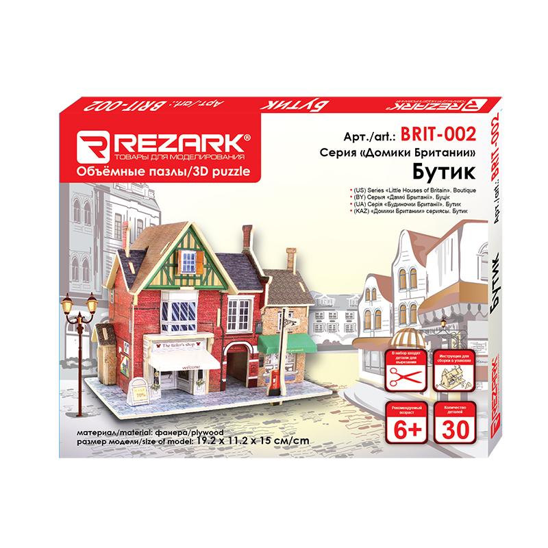 Купить Сборная модель из фанеры REZARK серия: Домики Британии Бутик , Китай