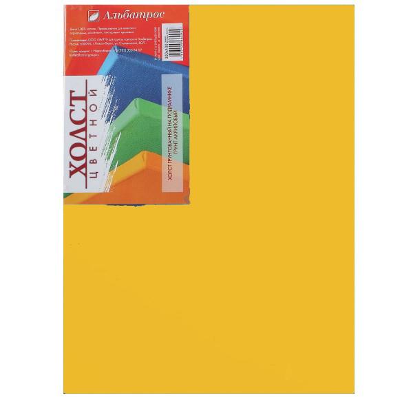 Купить Холст на подрамнике Альбатрос 30х40 см, грунт желтый, хлопок 100%, Россия