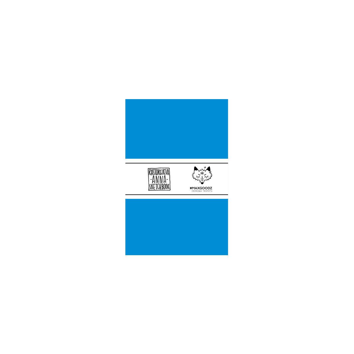 Купить Скетчбук для маркеров Maxgoodz Pocket Marker А6, 20 л, 220 г Бирюзовый, Россия