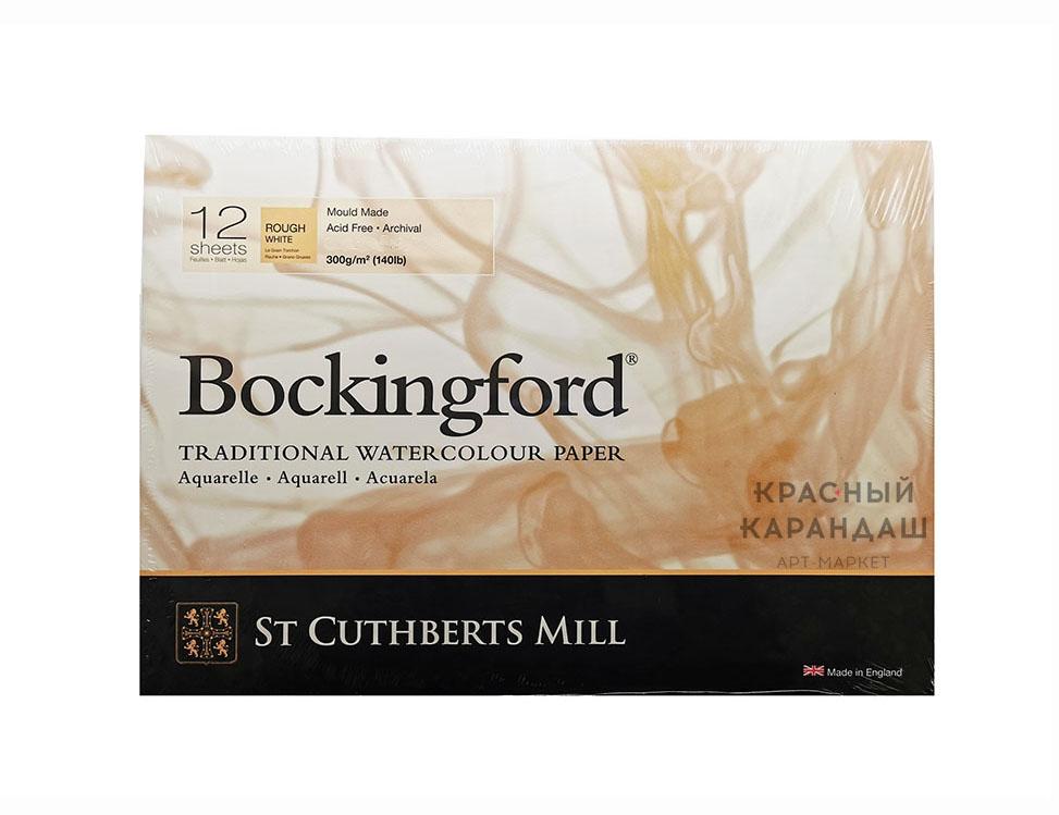 Купить Альбом-склейка для акварели Bockingford Rough крупное зерно 36х26 см 12 л 300 г белый, St Cuthberts Mill, Великобритания