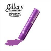 Пастель масляная профессиональная Mungyo, цвет № 214 Лиловый фото
