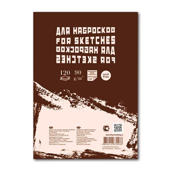 Купить Блокнот-склейка для эскизов и зарисовок Лилия Холдинг Sketches 12х17 см 60 л, Россия