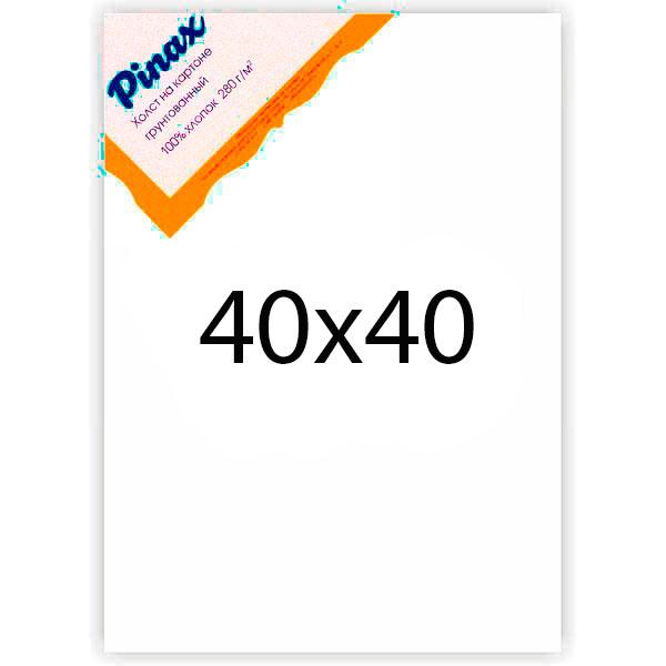 Купить Холст грунтованный на картоне Pinax 280 г 40x40 см, Китай