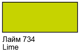 Купить Контур по стеклу и керамике Decola 18 мл Лайм, Россия