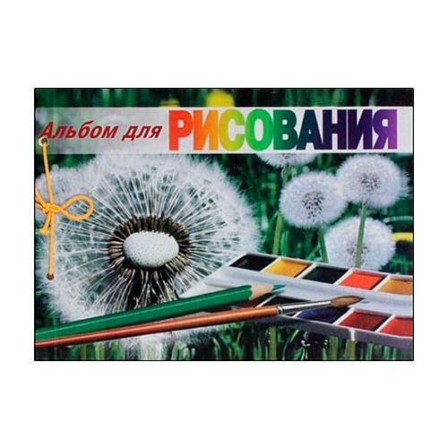 Купить Альбом для рисования на сутаже Лилия Холдинг Лето А4 40 л, Россия