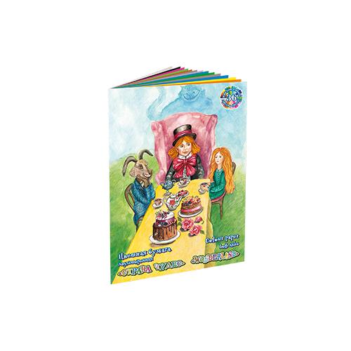 Купить Набор для детского творчества из цветной бумаги А-4 на скрепке Страна чудес (Чаепитие) 36 цв 36 л, Лилия Холдинг, Россия