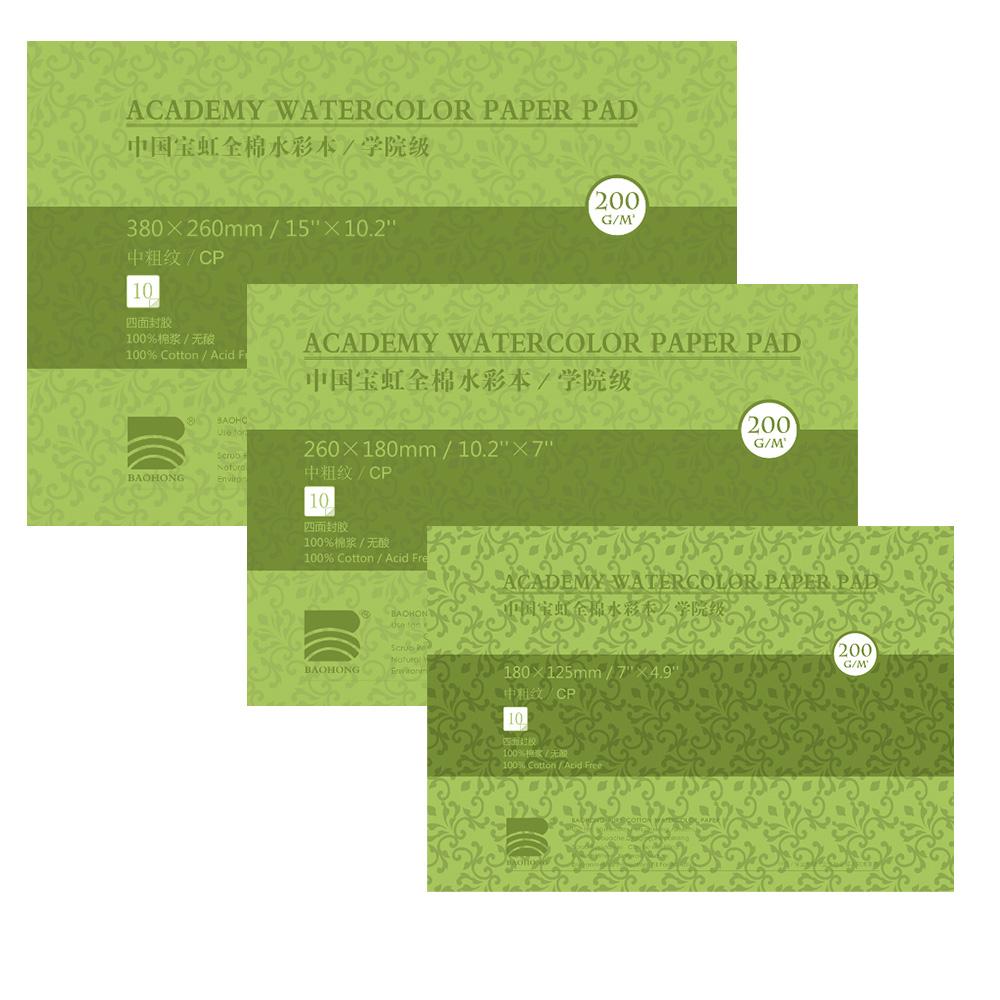Купить Альбом-склейка для акварели Baohong10 л 200 г, хлопок, среднезернистая, Китай
