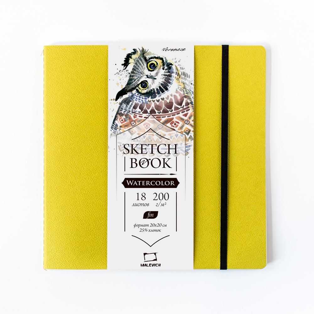 Купить Скетчбук для акварели Малевичъ Shammy салатовый Fin 20х20 см 18 л 200 г, Россия