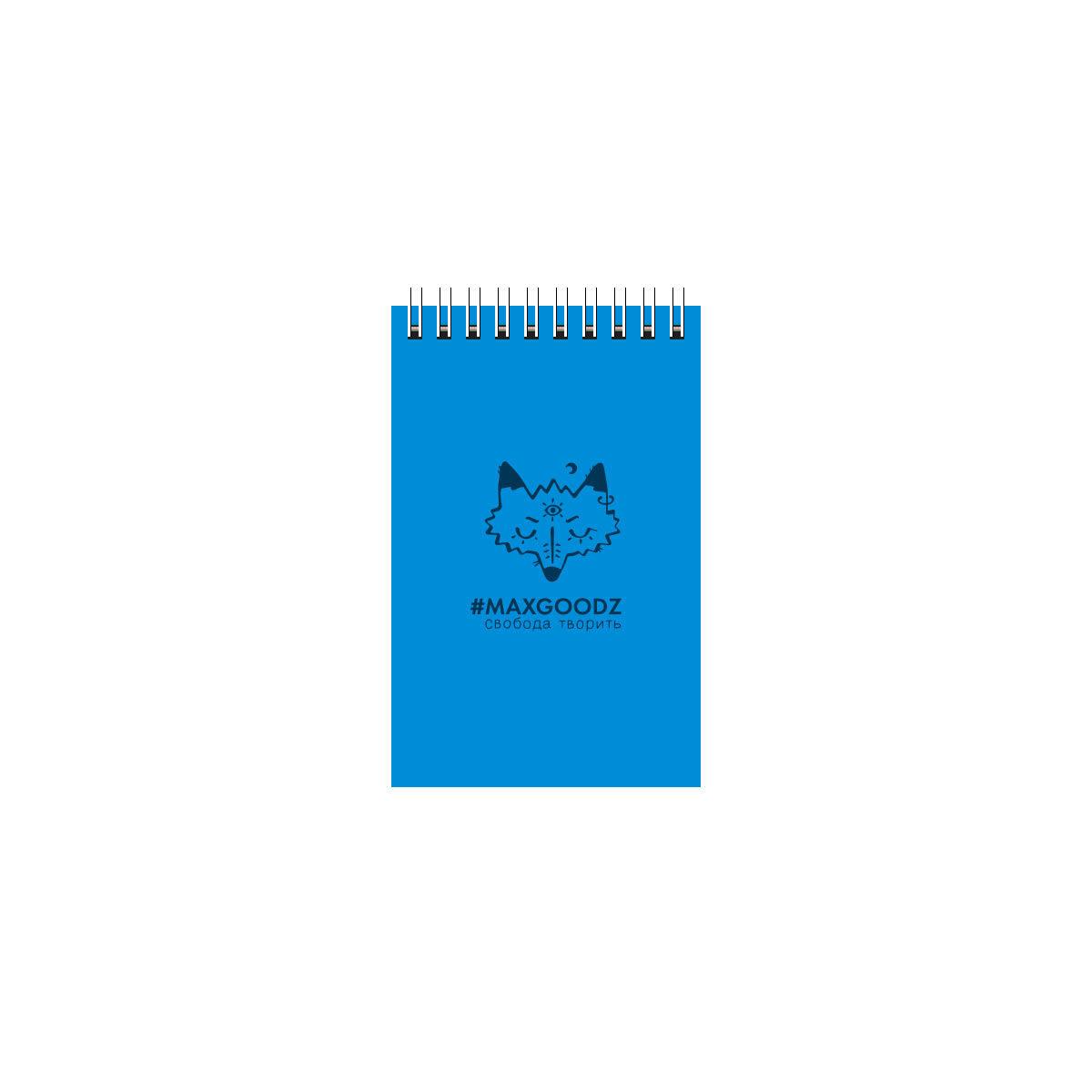 Купить Скетчбук на пружине Maxgoodz Aqua Mini А6 26 л 230 г Бирюзовый, Россия