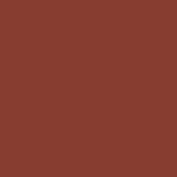 Купить Маркер спиртовой GRAPH'IT Brush двусторонний цв. 3180 Коричневый какао, Китай