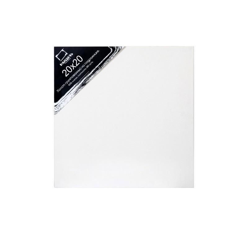 Купить Холст на подрамнике грунтованный Малевичъ 20х20 см, среднезернистый, хлопок 100% 380г, Россия