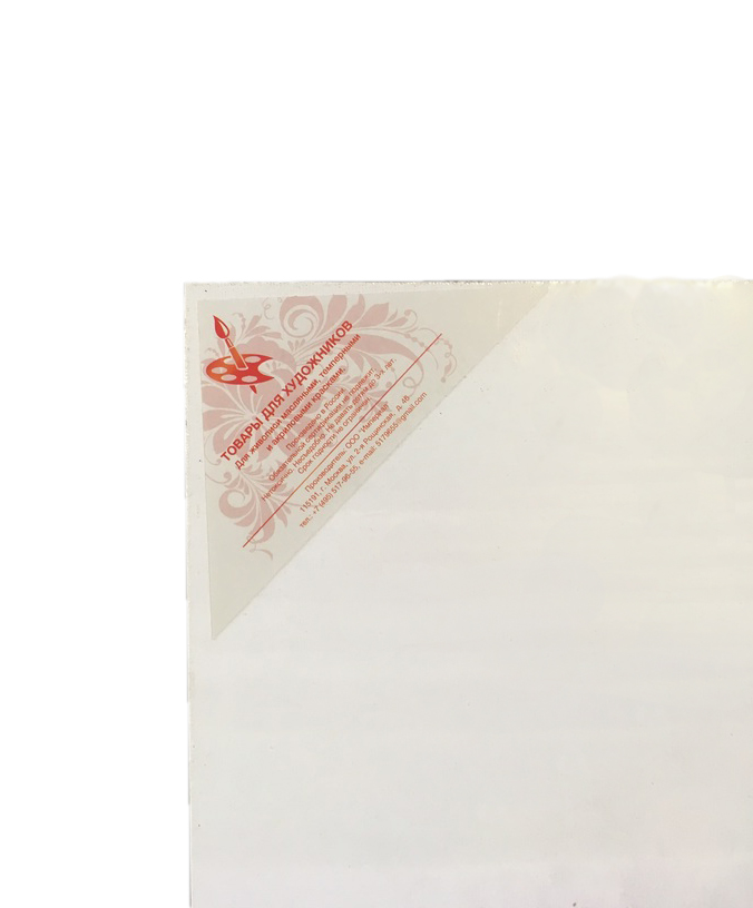 Купить Холст грунтованный на МДФ Художественная панель 6 мм 30х30 см, Товары для художников, Россия