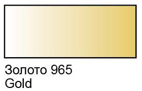 Купить Контур по стеклу и керамике Decola 18 мл Золото, Россия