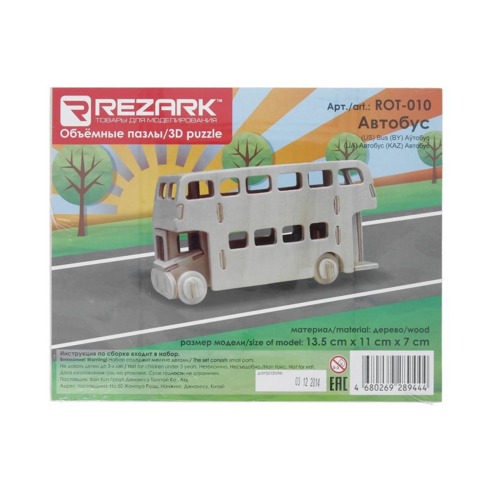 Купить Сборная модель из фанеры REZARK 3D Пазл. Автобус , Китай
