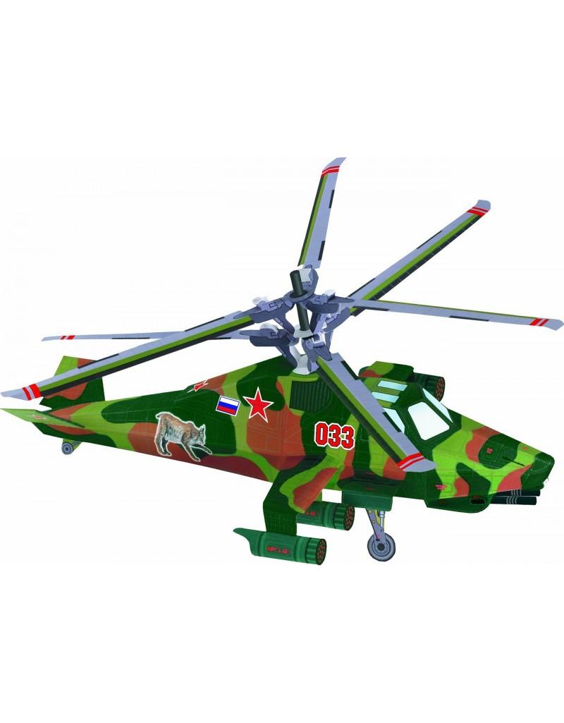 Купить Сборная модель из картона Вертолет Рысь , Умная бумага, Россия